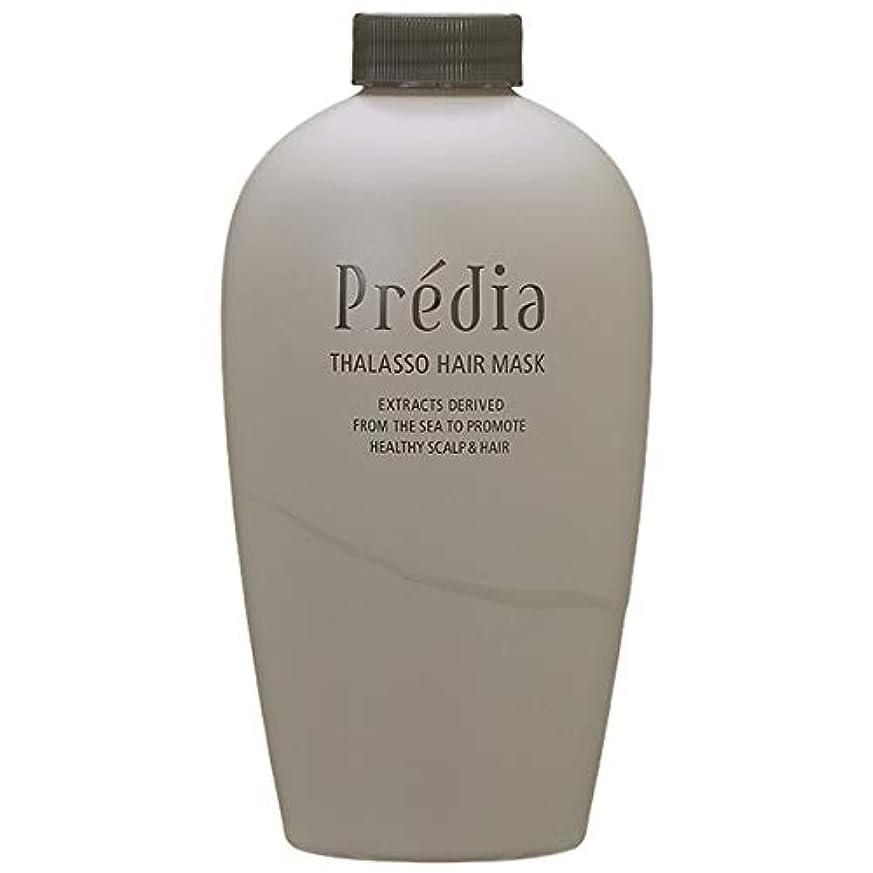 麦芽抜け目のないインシデントコーセー プレディア Predia タラソ ヘアマスク n レフィル 640g