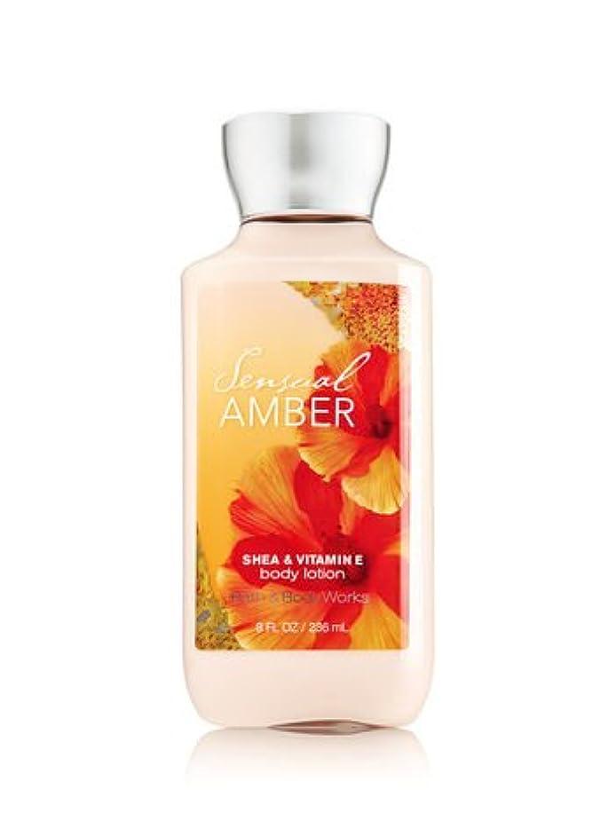 意気揚々フィクション雰囲気【Bath&Body Works/バス&ボディワークス】 ボディローション センシュアルアンバー Body Lotion Sensual Amber 8 fl oz / 236 mL [並行輸入品]