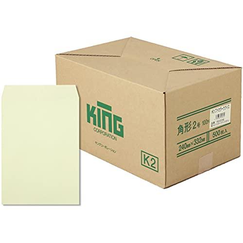 キングコーポレーション 封筒 ソフトカラー 角2 ウグイス 500枚入 160206