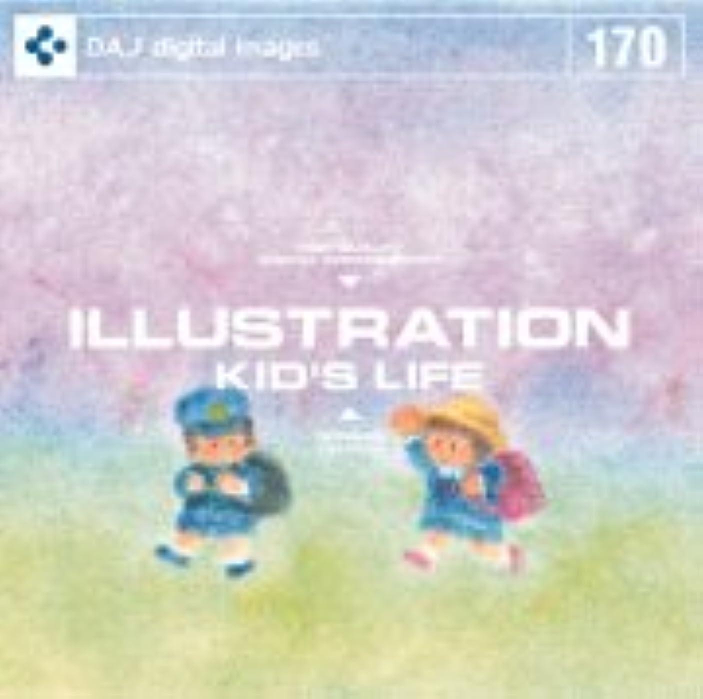支配的アンタゴニスト繁栄DAJ 170 イラストシリーズ/子供たちの四季