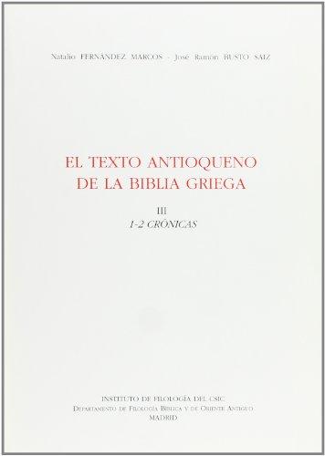 El texto antioqueno de la biblia griega