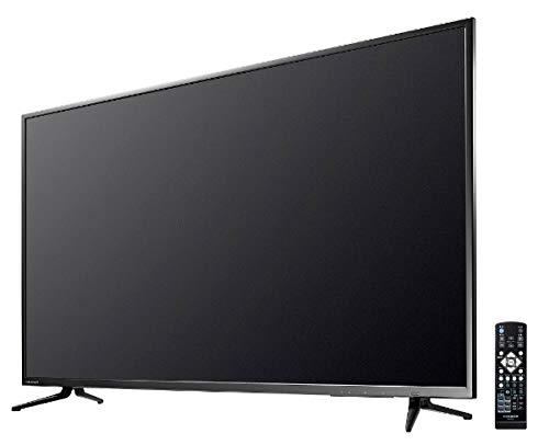 アイ・オー・データ機器 LCD-M4K432XDB 「5年保証」4K対応&広視野角ADSパネル採用 43型(可視領域42.5型)...