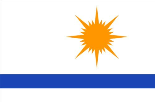 magFlags Flagge: Large Palmas Tocantins Brasil | Querformat Fahne | 1.35m² | 90x150cm » Fahne 100% Made in Germany