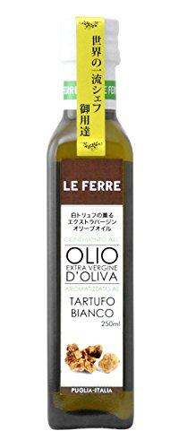 (世界の一流シェフ御用達)レフェッレ フレーバード・オリーブオイル 白トリュフ風味 250ml イタリア産純度100%