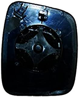 Equal Quality RD01925 Piastra Vetro Specchio Retrovisore Destro Inferiore