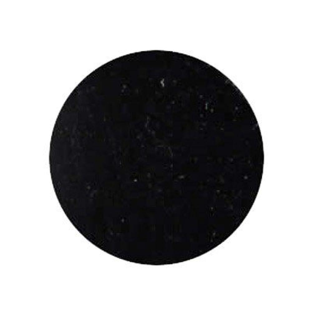 ペンス以上紳士気取りの、きざなノビリティカラー4g ブラックラスト