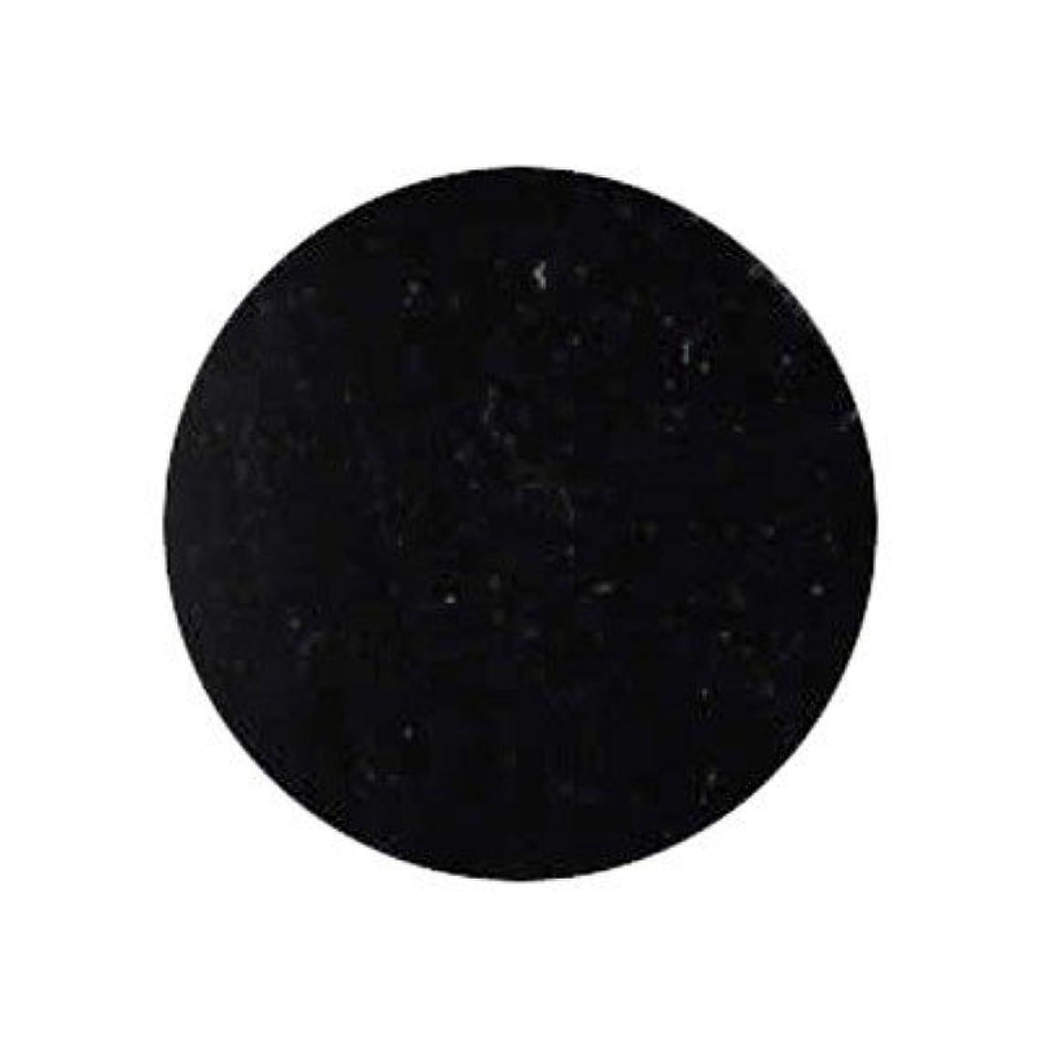 感心するソファー嫌がらせノビリティカラー4g ブラックラスト