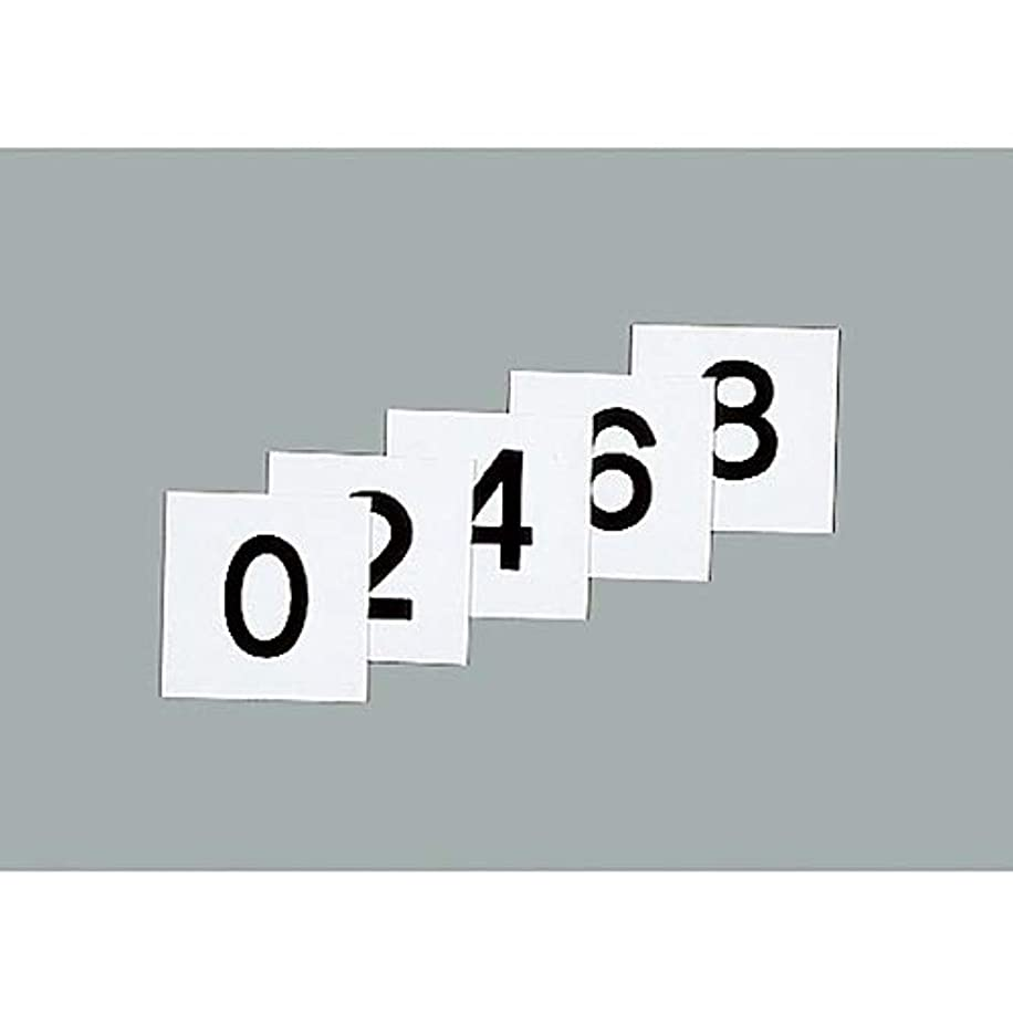 すりアジャ実現可能性スチールケース用札 KS-D札(2)黒/61-3394-19