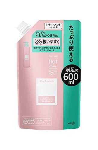 スマートマットライト flat(フラット) 【大容量】 エッセンシャル フラット エアリースムース トリートメント ボワボワ やわらかくせ毛 ねこっ毛 うねり髪 毛先 まとまる からまり抑制 髪のコア弾力成分配合(リンゴ酸:補修・保湿成分)ときほぐし成分配合※(整髪成分)) つめかえ用 600ml