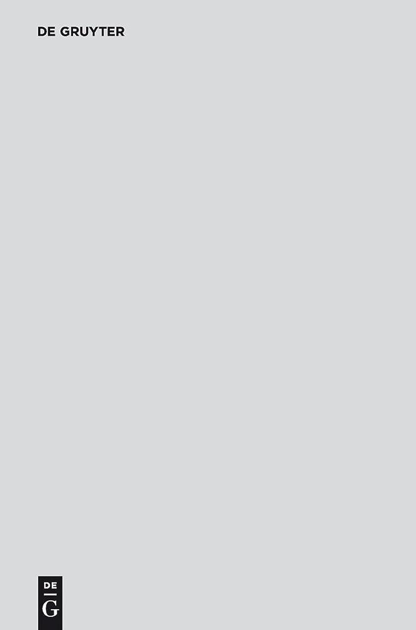 解読するピービッシュコスチュームText: Essays / Logogryphen / Rezensionen / Nachrichten / Anmerkungen / Zus?tze. Februar 1778 - Januar 1780 (Christoph Martin Wieland: Samtliche Werke, Ossmanstedter Aus) (German Edition)