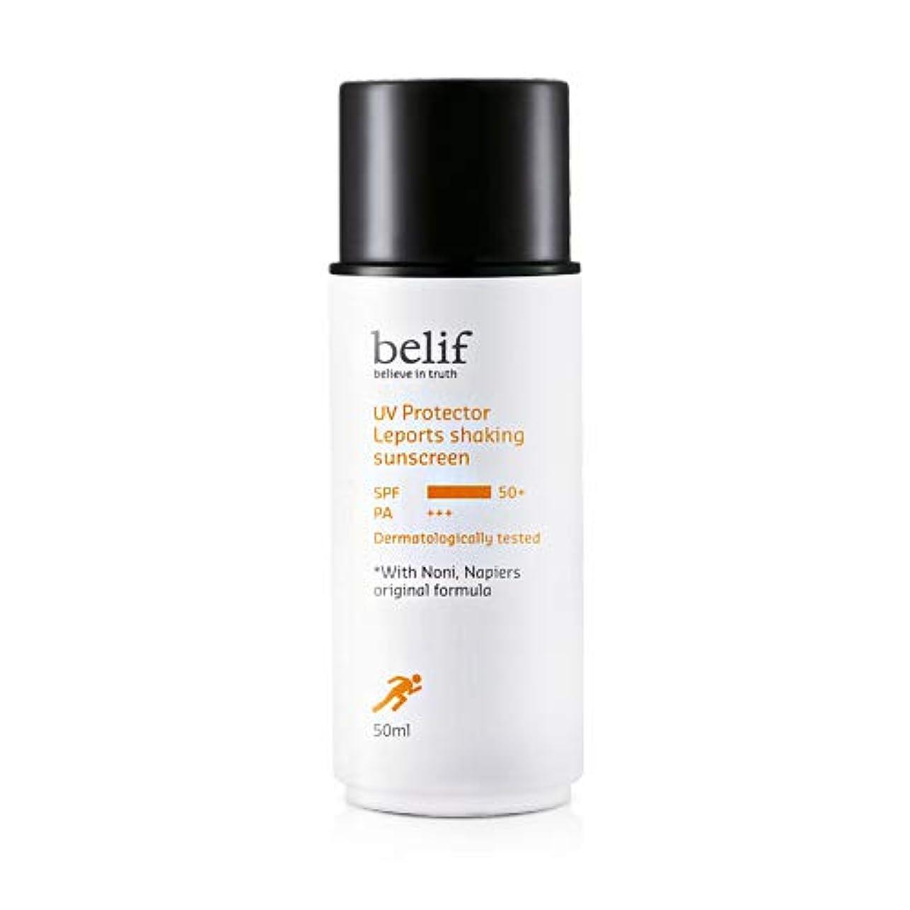 おじさん不完全な薄めるBelif(ビリーフ) UV Protector Leports shaking sunscreen サンスクリーン (50ml) SPF50+/PA+++