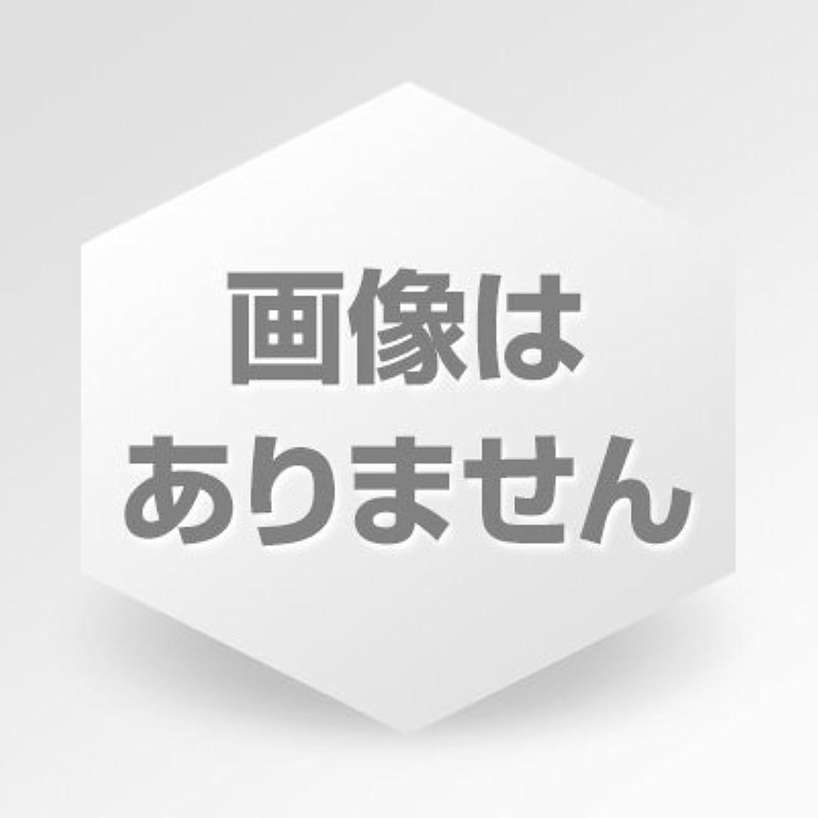ミシン目波紋無数の香栄化学 クリームPPT トリートメント 600g