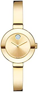Movado Women's BOLD Bangles Yellow Gold Watch with a Flat Dot Sunray Dial, Gold (Model 3600285)