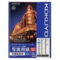 コクヨ インクジェットプリンタ用 写真用紙 印画紙原紙 高光沢・厚手 A4 1冊(50枚)