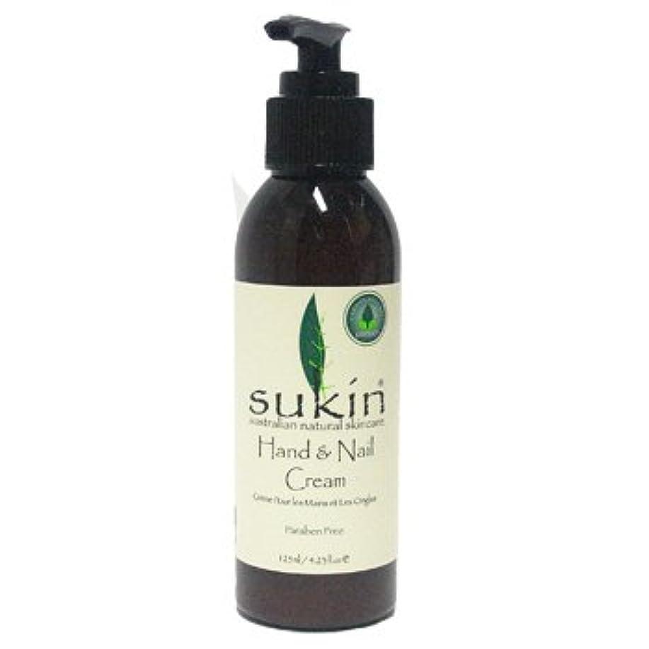 彼女の一般化するカメ[Sukin Hand & Nail Cream] スキン ハンド& ネイルクリーム