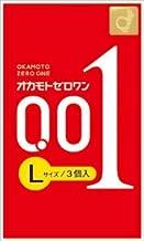 Okamaoto Condoms Zero One L size 0.01mm 3Pieces x 3Sets