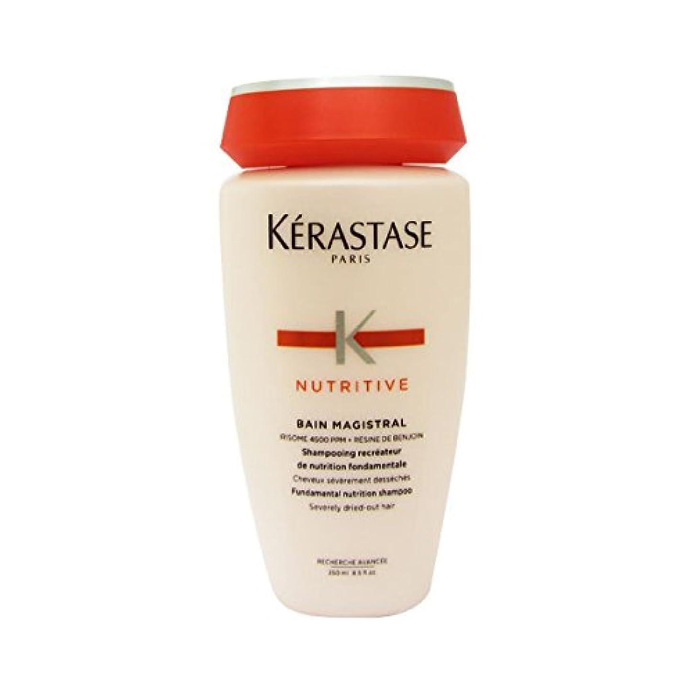 木材気をつけてカナダK駻astase Nutritive Bain Magistral Shampoo 250ml [並行輸入品]