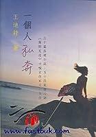9881885523 Book Cover