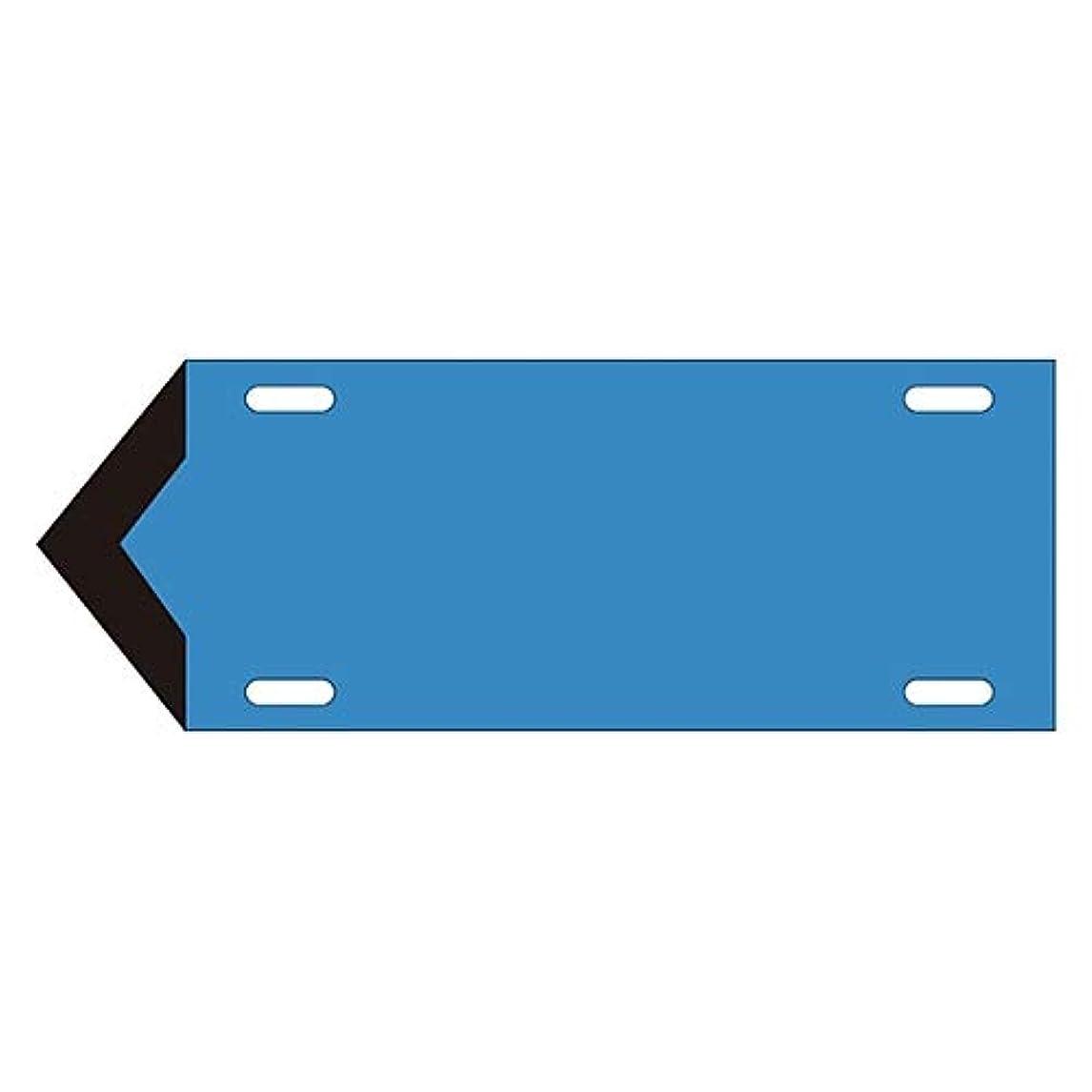 クラッチ実行するエスカレーター流体方向標示板 矢009(小)/61-3408-35