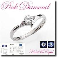[ダイヤモンドワタナベ] (鑑定書付) ダイヤ&ピンクダイヤ リング (V字) ダイヤモンド0.25ctUP Pt900 (プラチナ) サイドピンクダイヤモンド SI-1/Fカラー/3EX (トリプルエクセレント) ハート&キューピットの眩い輝き