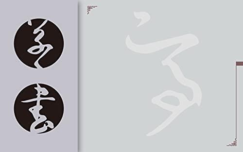 Chinese Calligraphy Arts - Running Hand Vol. 183: Chinese Calligraphy Arts: Running Hand Vol. 183 Chinese