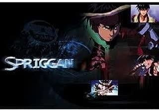 Spriggan The Movie