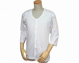 紳士用 キルト八分袖前開きシャツ(ワンタッチテープ式) 白 S W460 (ウエル) (返品不可)