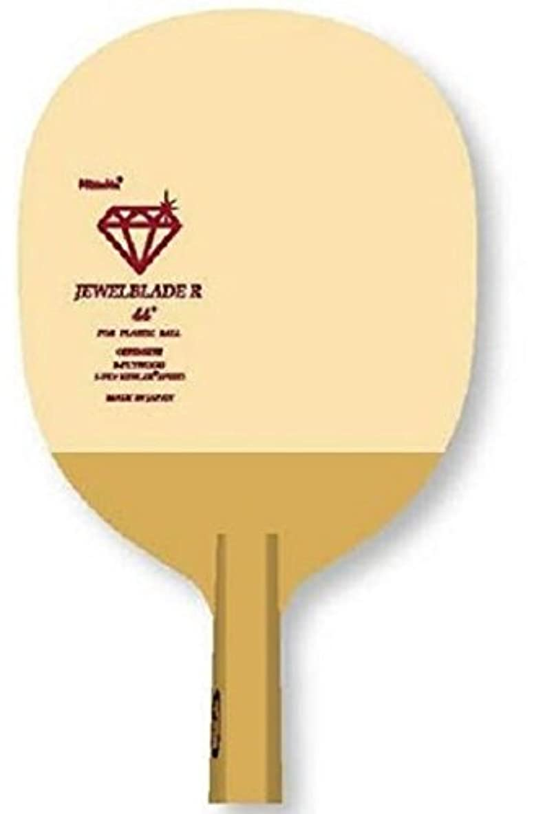 呼吸ペン幾何学ニッタク(Nittaku) 卓球 ラケット ジュエルブレート ペンホルダー (日本式) ラージボール用