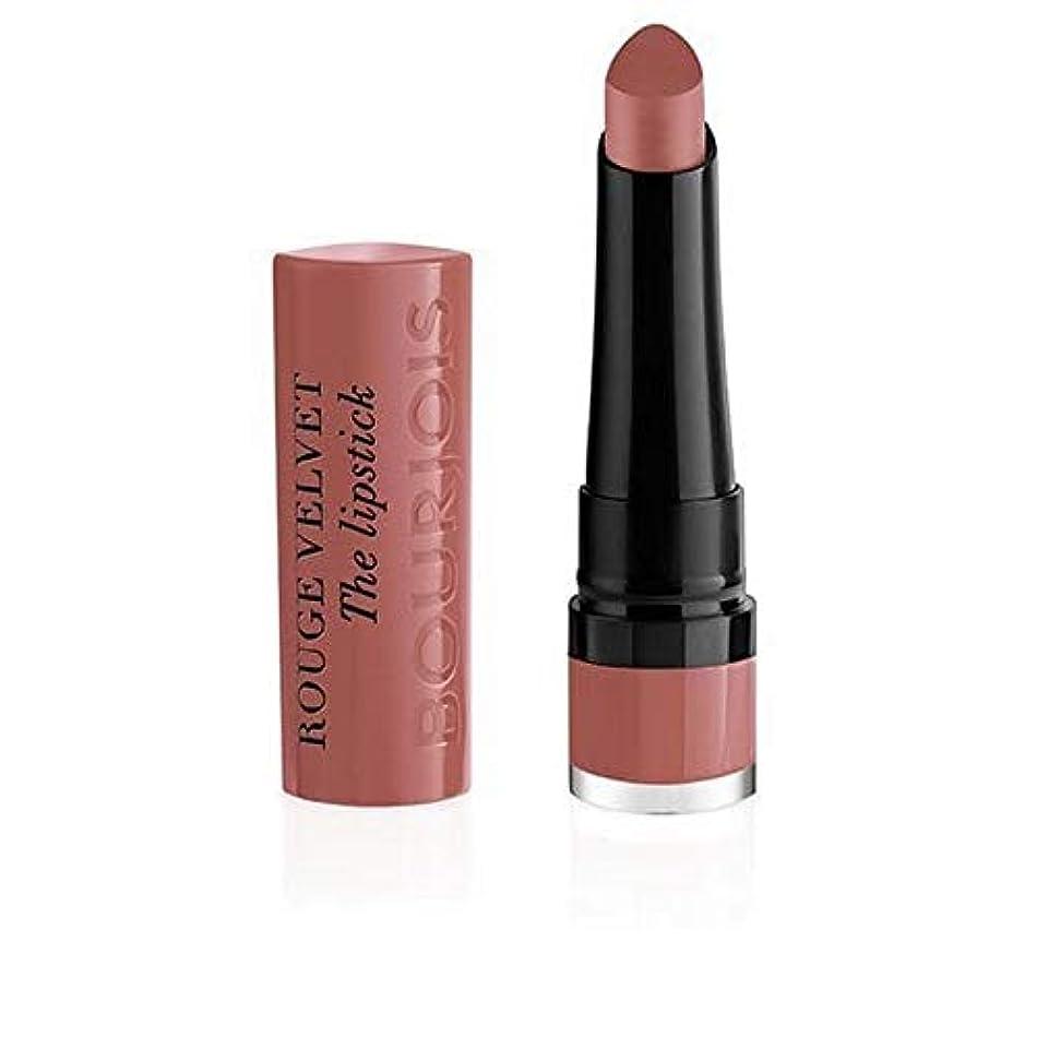 異常なキャメル移住する[Bourjois ] ルージュのベルベットの口紅13 Nochalicious - Rouge Velvet The Lipstick 13 Nochalicious [並行輸入品]