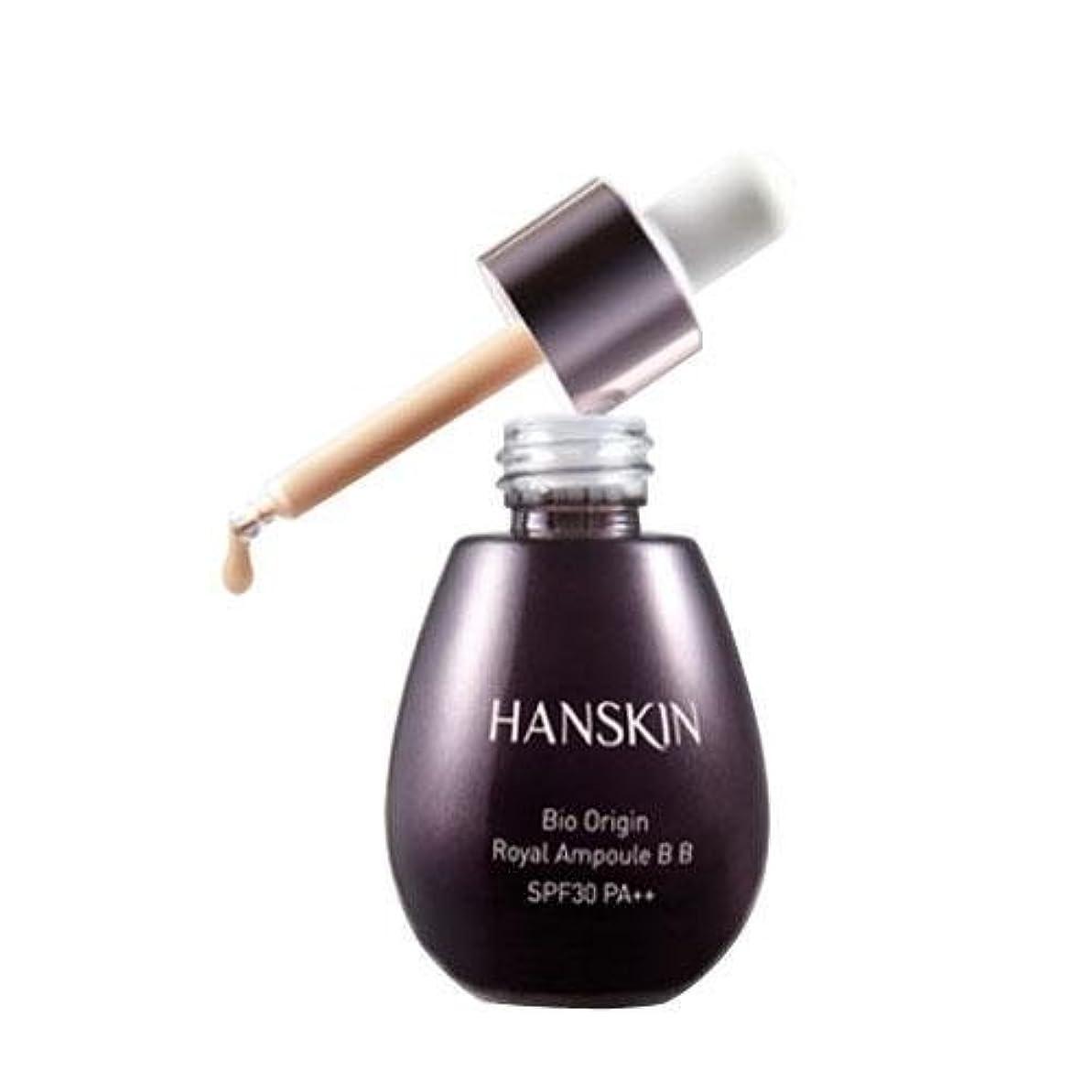 マウスピース調整する可能HANSKIN Bio Origin Royal Ampoule B.B (SPF30PA++) 35ml