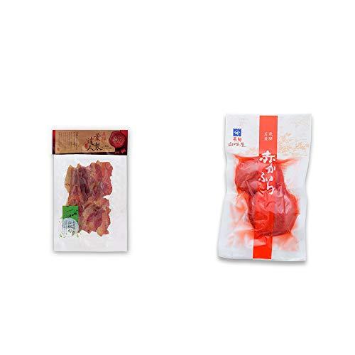 [2点セット] 薫製達人 豚バラベーコン燻製(60g)[飛騨山椒付き]・飛騨山味屋 赤かぶら【小】(140g)