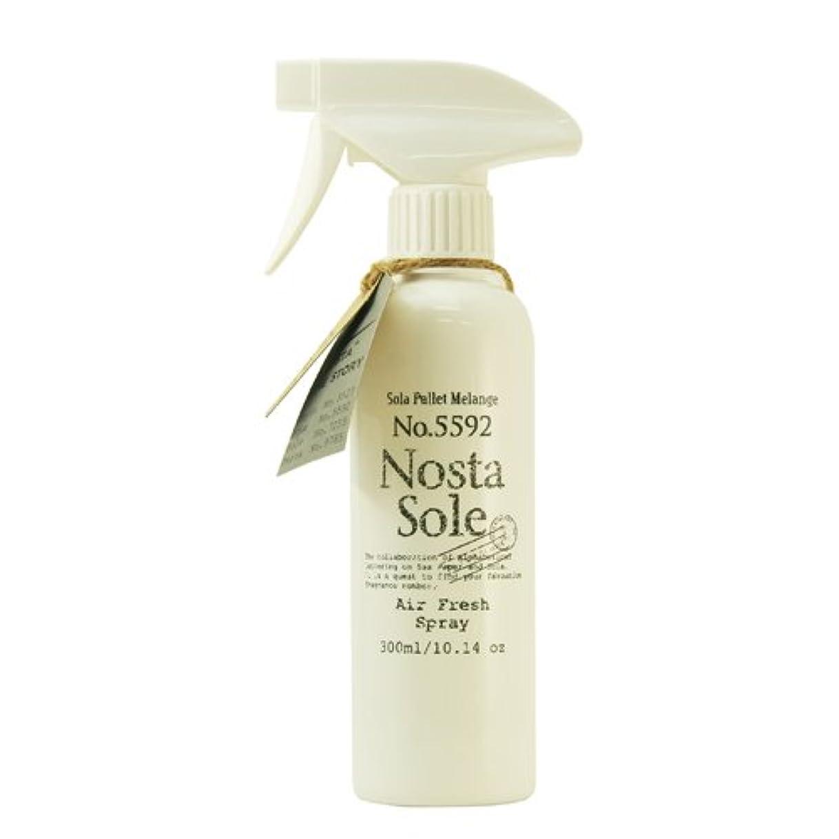 バーストあさりコンソールNosta ノスタ Air Fresh Spray エアーフレッシュスプレー(ルームスプレー)Sole ソーレ / 太陽