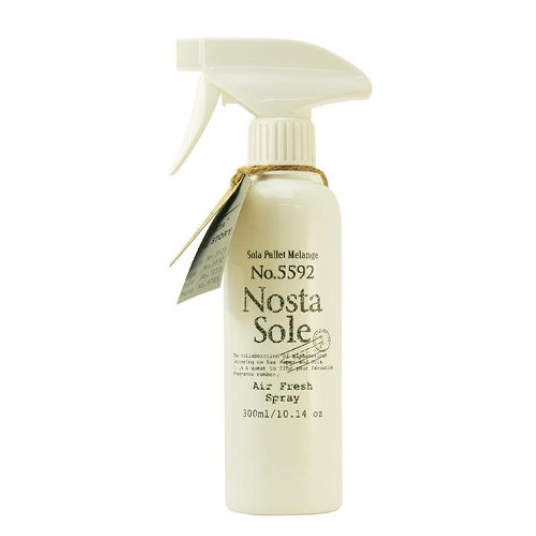 ウルル今決定的Nosta ノスタ Air Fresh Spray エアーフレッシュスプレー(ルームスプレー)Sole ソーレ / 太陽