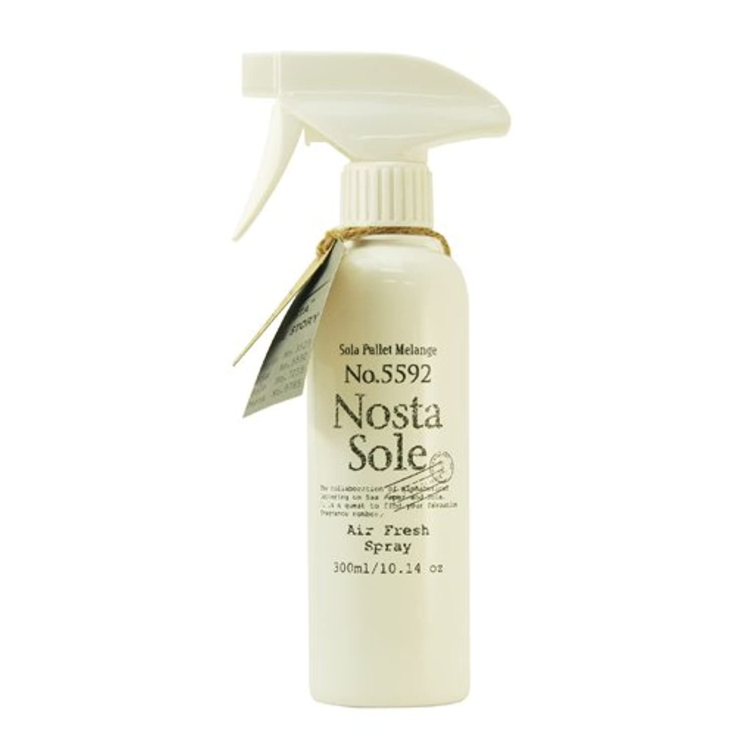 Nosta ノスタ Air Fresh Spray エアーフレッシュスプレー(ルームスプレー)Sole ソーレ / 太陽