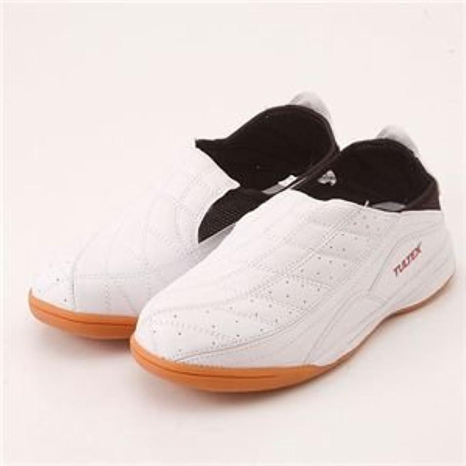 役員安西外科医バブーシュ仕様 セーフティシューズ つっかけ靴 【ホワイト SSサイズ 23~23.5cm】 【アウトドアシリーズ】