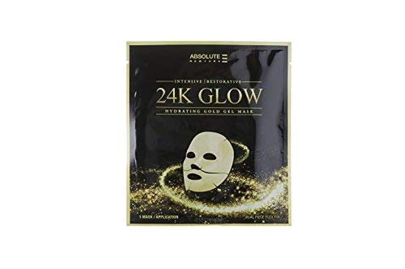 極小引き渡す異常なAbsolute 24K Glow Gold Gel Mask (並行輸入品)