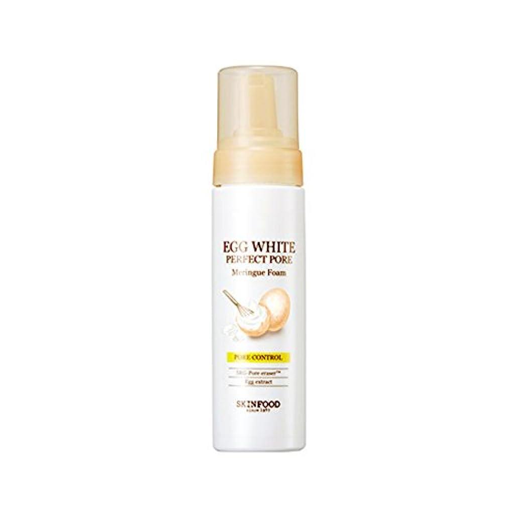 例示する追い出すコーナーSkinfood/Egg White Perfect Pore Meringue Foam/エッグホワイトパーフェクトポアメレンゲフォーム/200ml [並行輸入品]