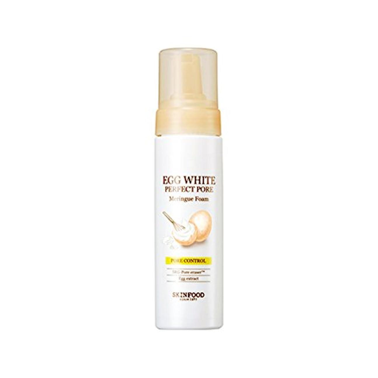 重荷精算事前にSkinfood/Egg White Perfect Pore Meringue Foam/エッグホワイトパーフェクトポアメレンゲフォーム/200ml [並行輸入品]