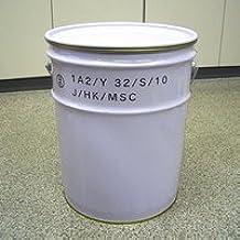 ノーブランド品 20L鉄製オープンペール缶(蓋・外レバーバンド付)UN仕様 p13a