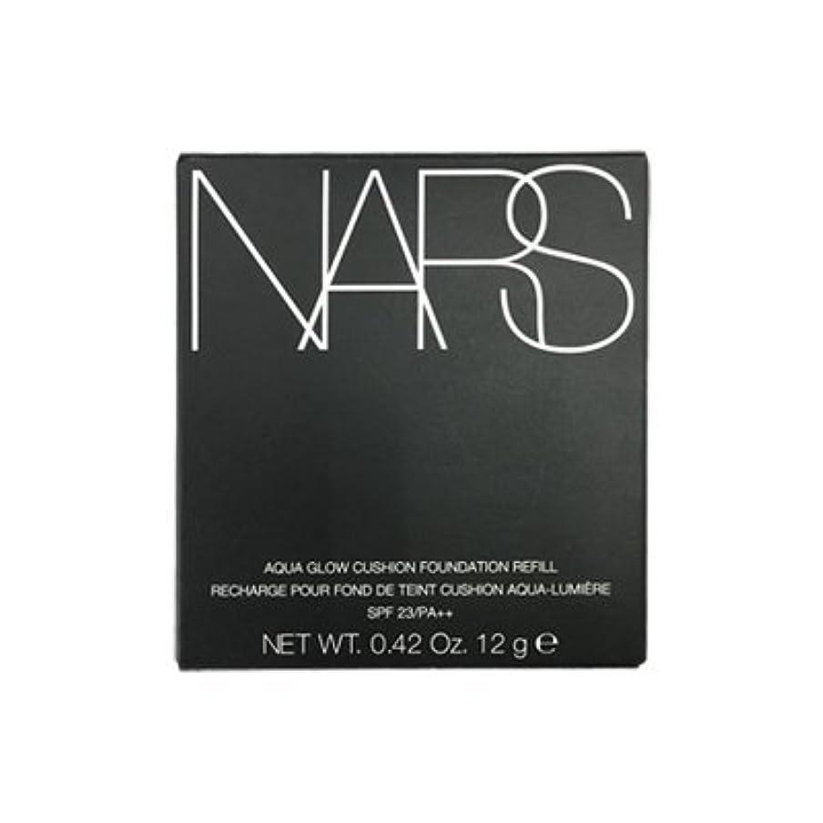 妻超音速振り子NARS アクアティックグロー クッションコンパクト レフィル SPF23/PA++ #6802 [並行輸入品]