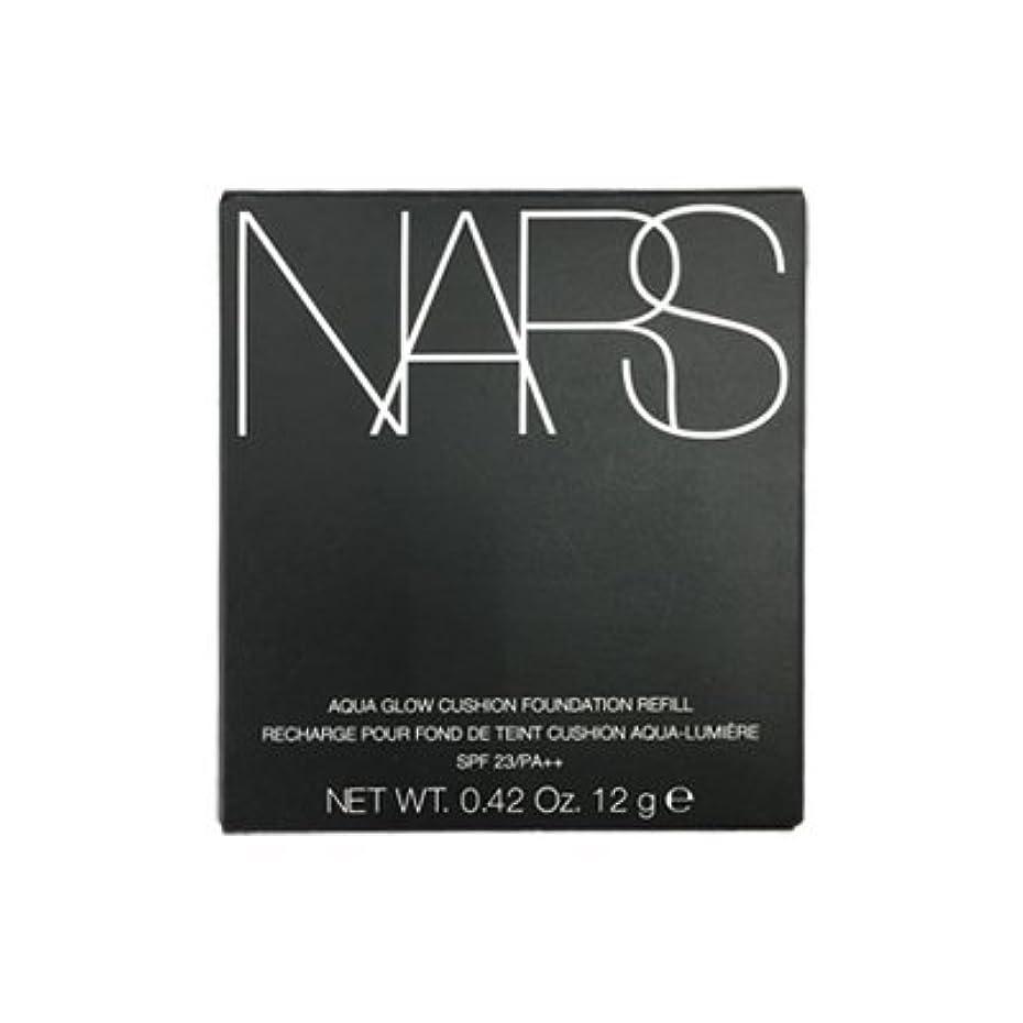 魔法区画銃NARS アクアティックグロー クッションコンパクト レフィル SPF23/PA++ #6802 [並行輸入品]