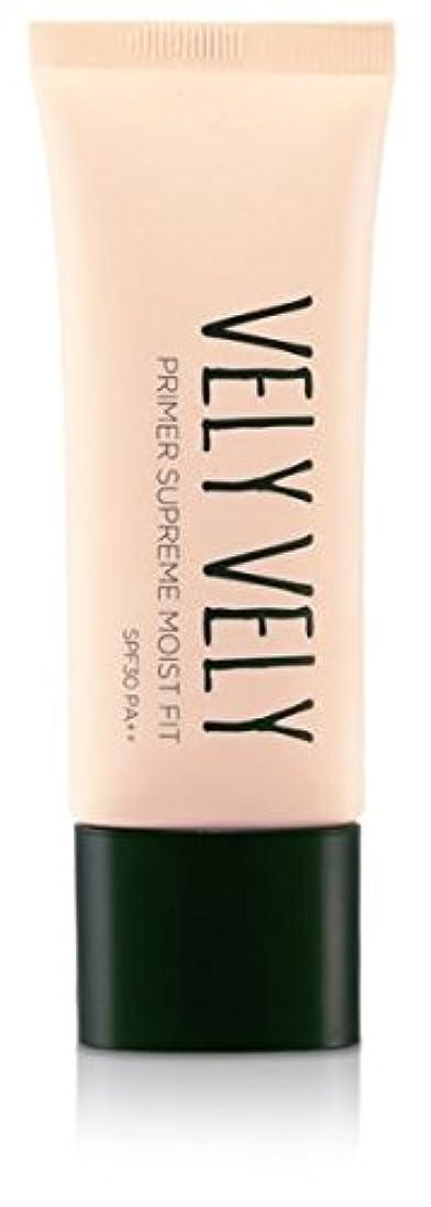 始めるそしてモバイルVELY VELY (IMVELY) Primer Supreme Moist Fit 40ml/ブリーブリー (イムブリー) プライマー シュプリーム モイスト フィット 40ml (#Pink Peaches) [並行輸入品]