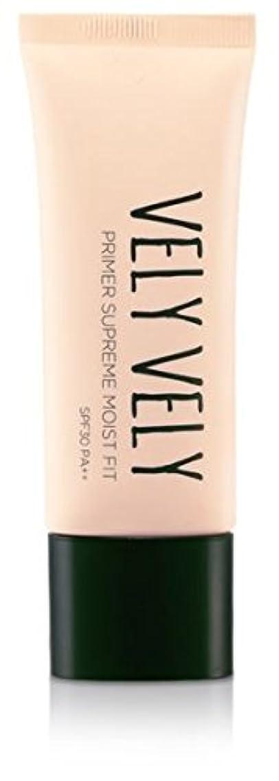 のれんホスト生きるVELY VELY (IMVELY) Primer Supreme Moist Fit 40ml/ブリーブリー (イムブリー) プライマー シュプリーム モイスト フィット 40ml (#Pink Peaches) [並行輸入品]