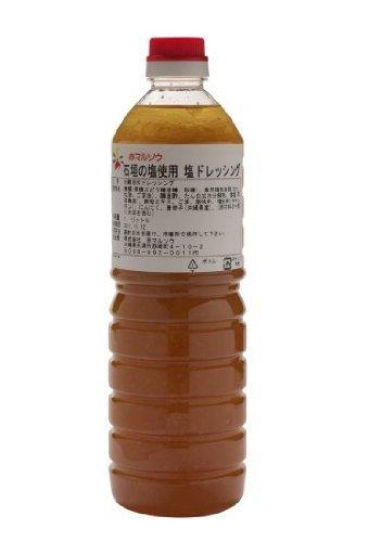 赤マルソウ 石垣の塩使用 塩ドレッシング(業務用) 5本セット