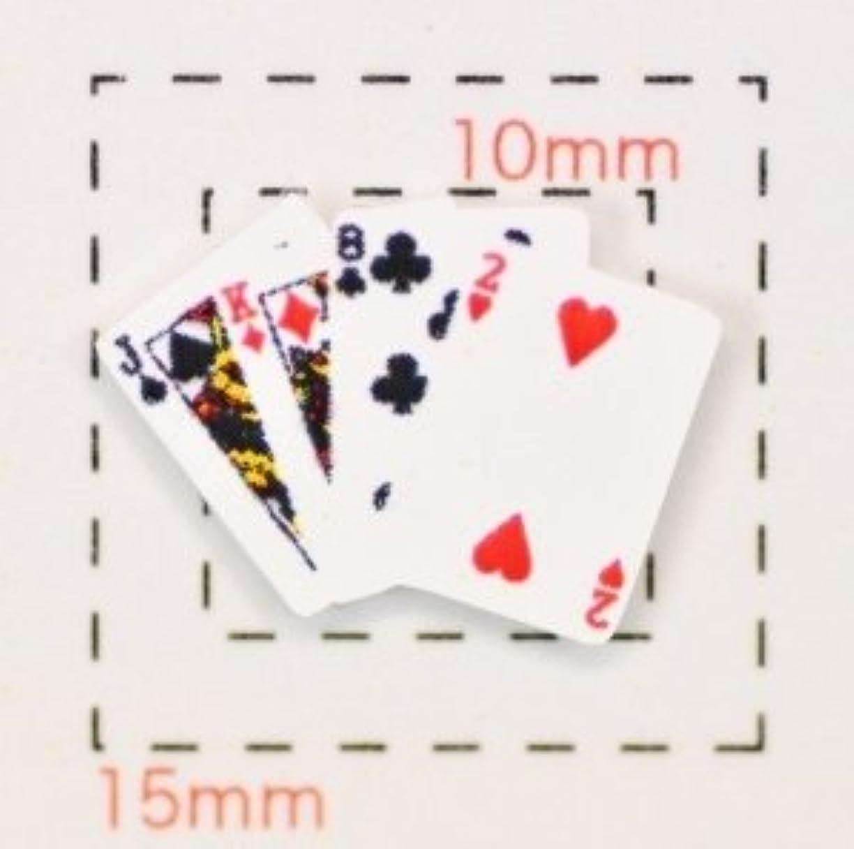 主流注ぎます受信機【トランプネイルシール】カード(3)4枚重ね1シート4枚入