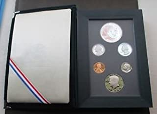 1990 P US Prestige Proof Set Comes in original Packaging From the US Mint Uncirculated