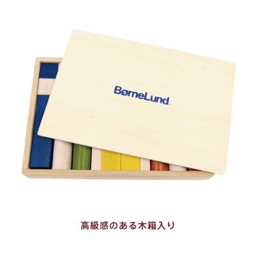BorneLund(ボーネルンド)『オリジナル積み木カラー』