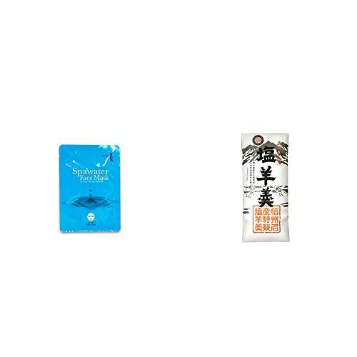 [2点セット] ひのき炭黒泉 スパウォーターフェイスマスク(18ml×3枚入)・栗田の塩羊羹(160g)