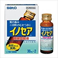 【第2類医薬品】イノセア胃腸内服液 30mL×2 ×5