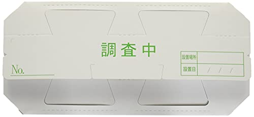 SHIMADA ゴキブリ粘着シート 業務用 30枚 白